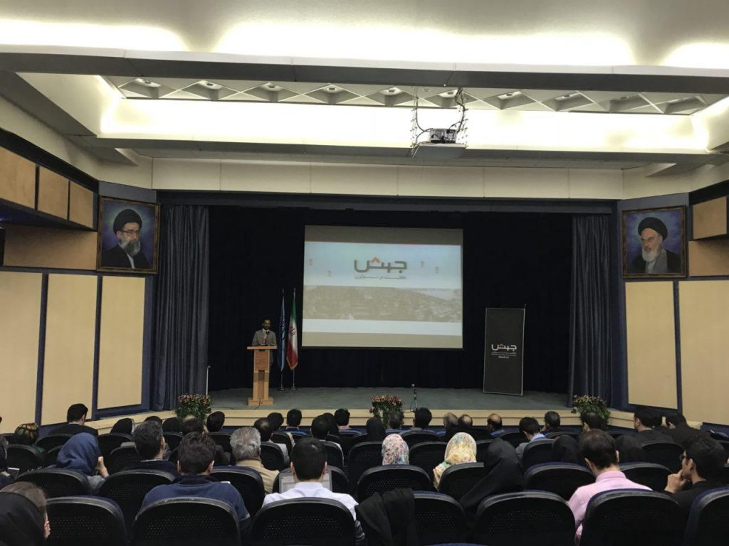 jahesh_demoDay1-3